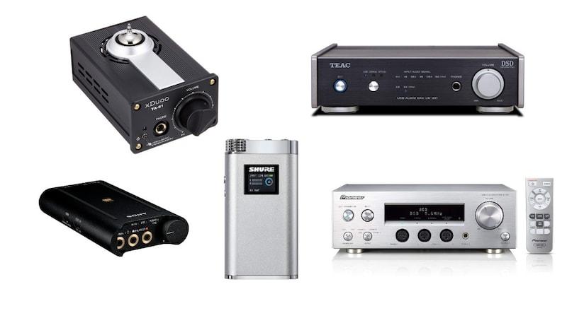 ヘッドホンアンプおすすめランキング24選|高音質な音楽を!効果や選び方も徹底解説