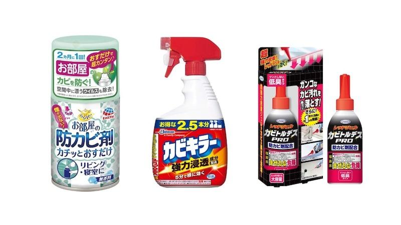 【最強】カビ取り剤人気商品10選|対策とおすすめの掃除方法を紹介