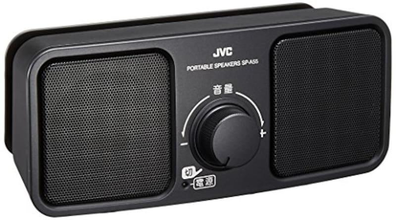JVCケンウッド,ポータブルスピーカー,SP-A55-B
