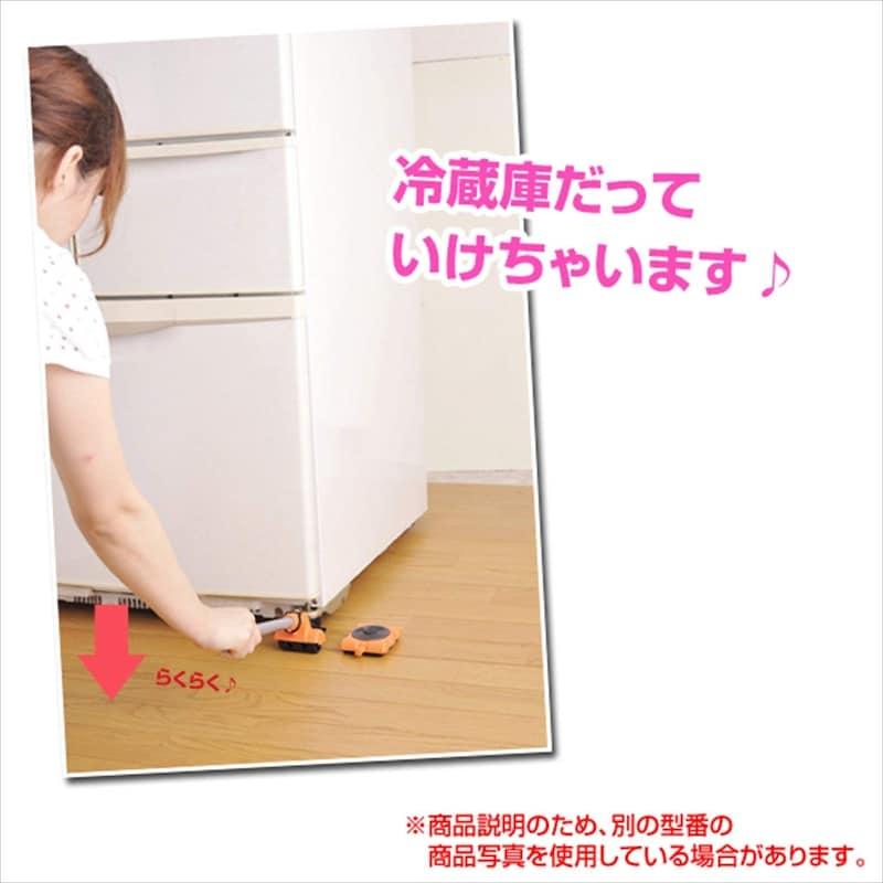 山善(YAMAZEN),転がるキャリー, KGC-C6
