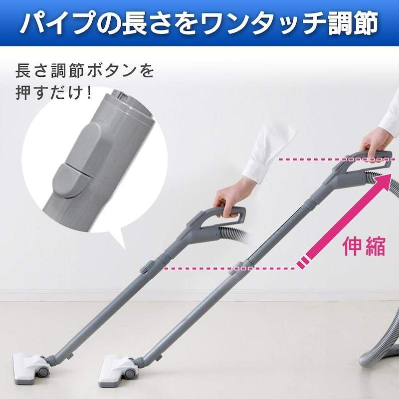 アイリスオーヤマ(IRIS OHYAMA),紙パック掃除機,IC-B102-W