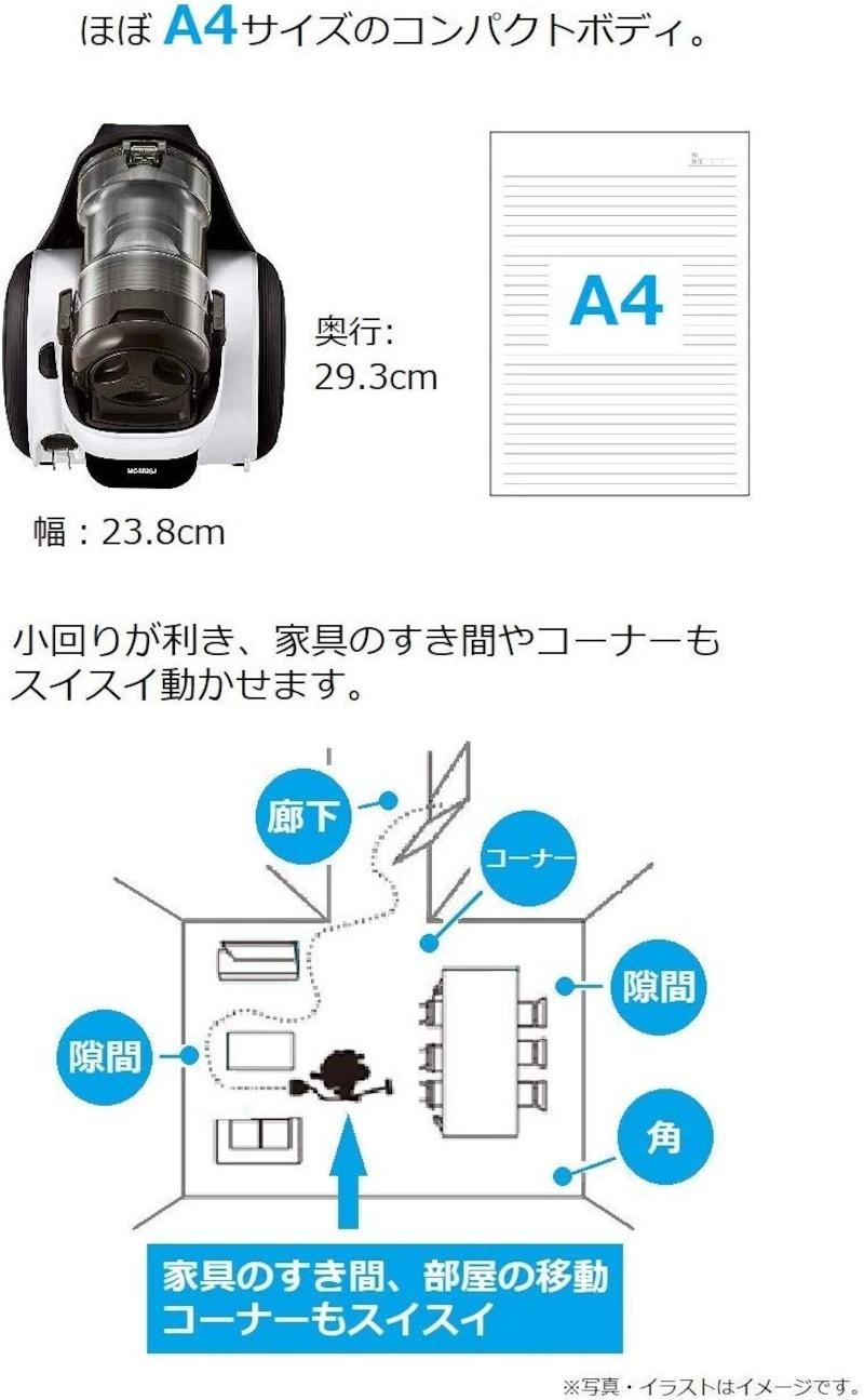 パナソニック(Panasonic),サイクロン掃除機,MC-SR26J-W