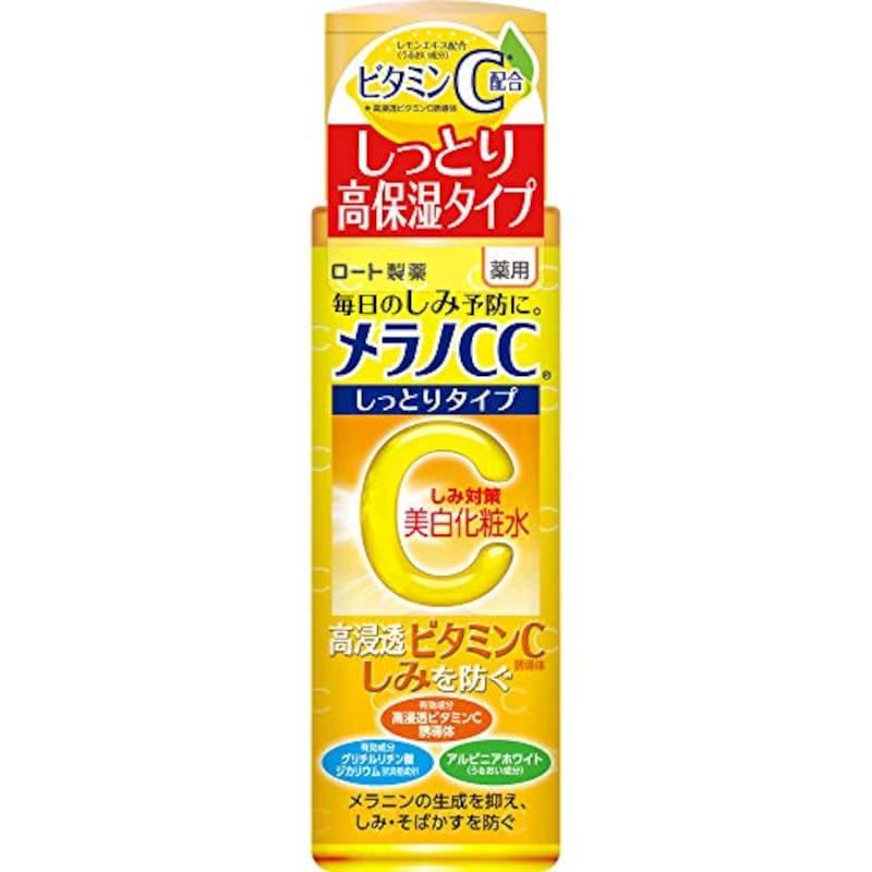 ロート製薬,メラノCC薬用しみ・そばかす対策美白 化粧水 しっとりタイプ