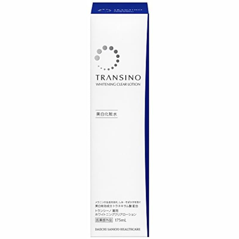 トランシーノ,薬用ホワイトニングクリアローション