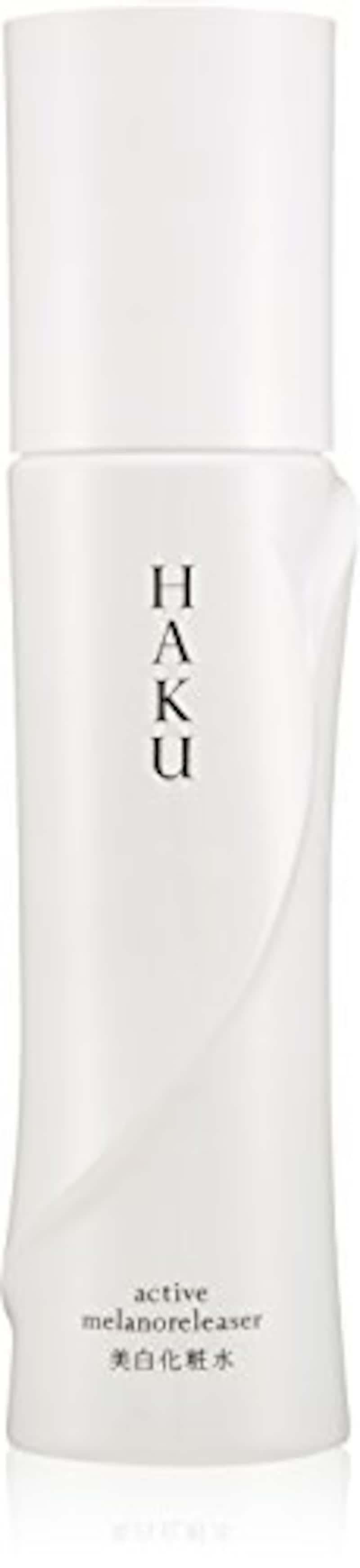HAKU(ハク),アクティブメラノリリーサー,67401