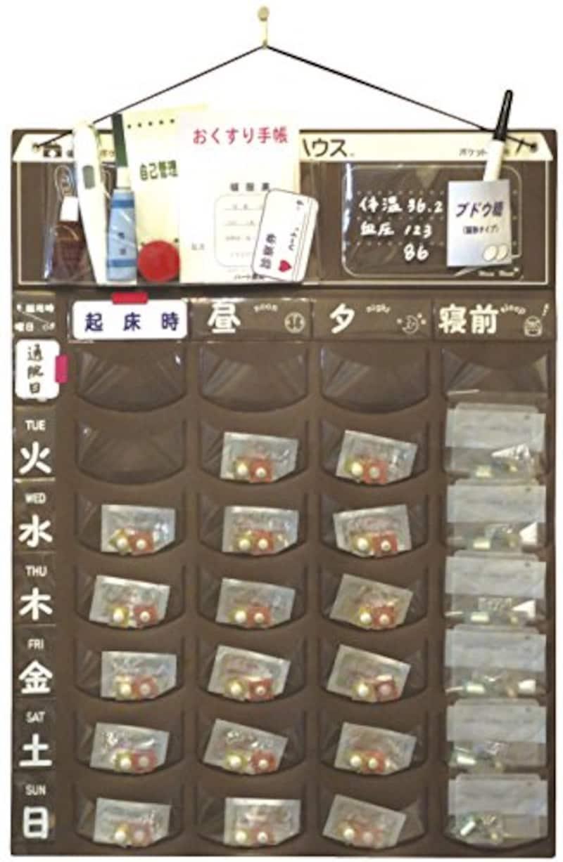 ウォームハート,壁掛け式お薬カレンダー