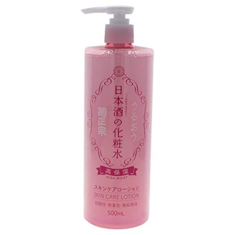 菊正宗 ,日本酒の化粧水