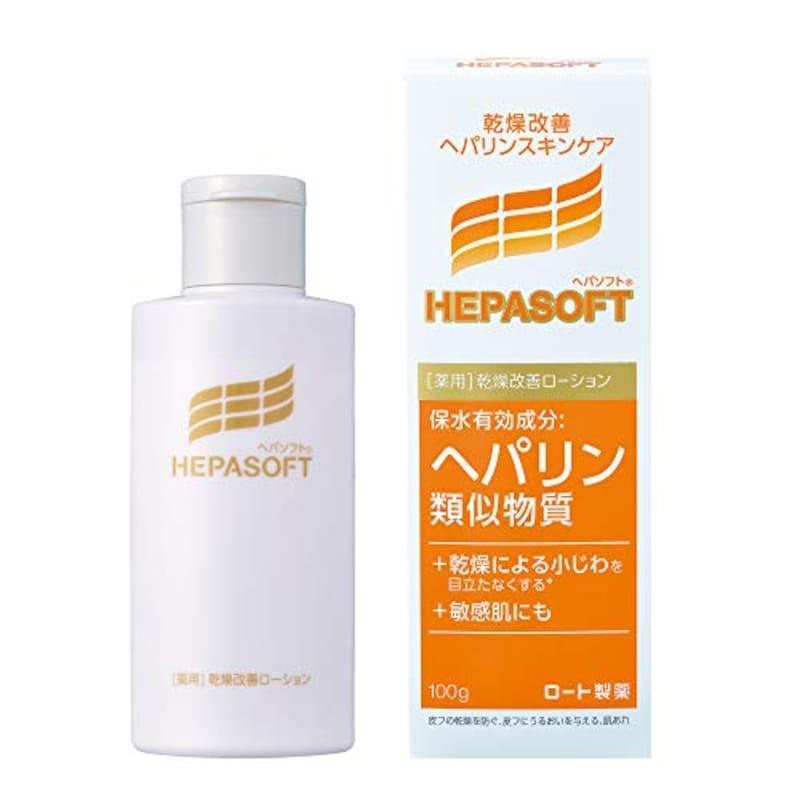 ヘパソフト ,薬用 顔の乾燥改善 オールインワン