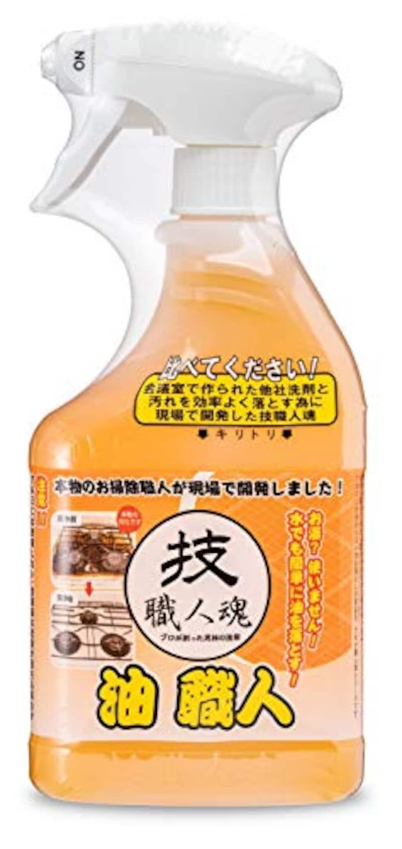 允・セサミ,業務用超強力油用洗剤 スプレーボトル