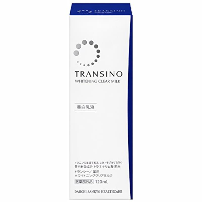 トランシーノ,薬用ホワイトニングクリアミル