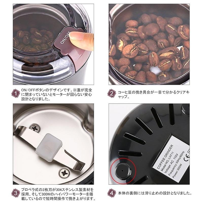 KYG,電動コーヒーミル ,3503