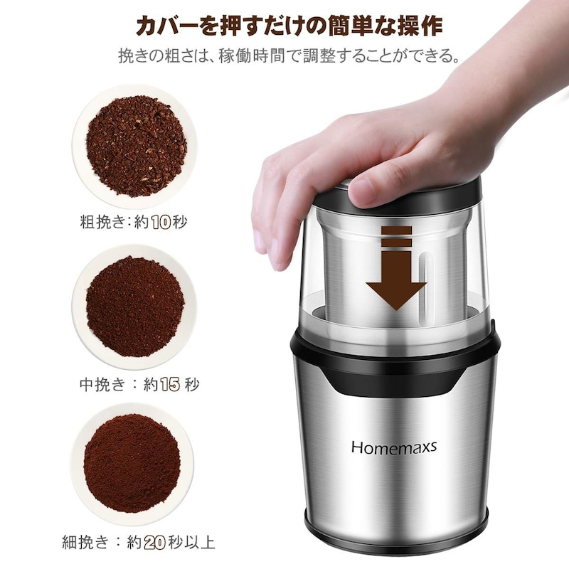 homemaxs,電動コーヒーミル ,3345293