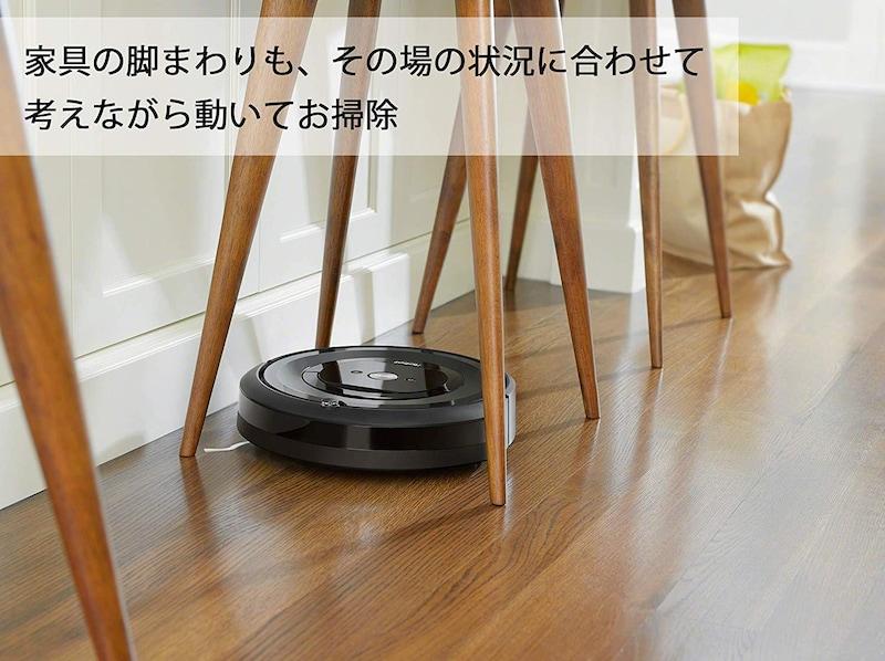 iRobot(アイロボット),ルンバ e5,e515060