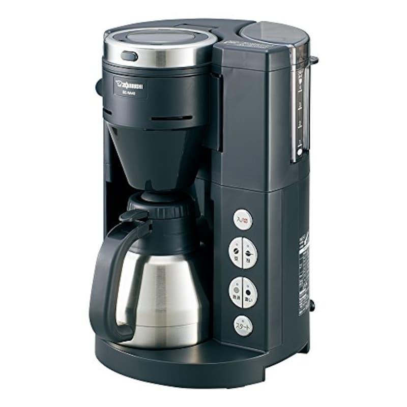 象印,全自動コーヒーメーカー ステンレス魔法瓶サーバー,EC-NA40-BA