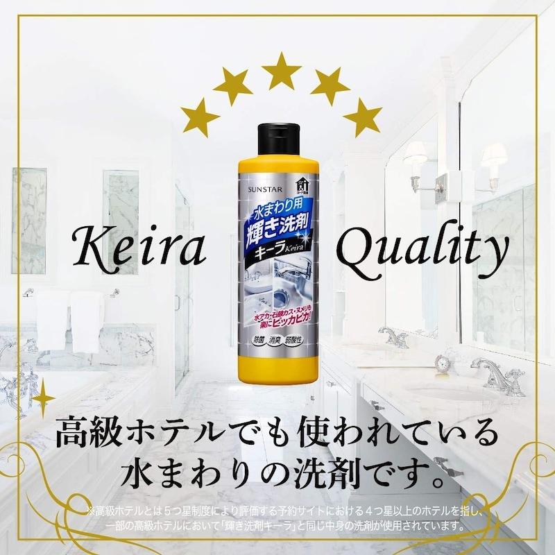 サンスター,水まわり用輝き洗剤