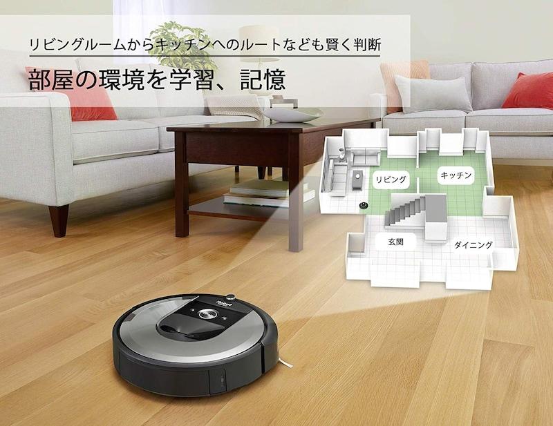 iRobot(アイロボット),ルンバi7+,i755060