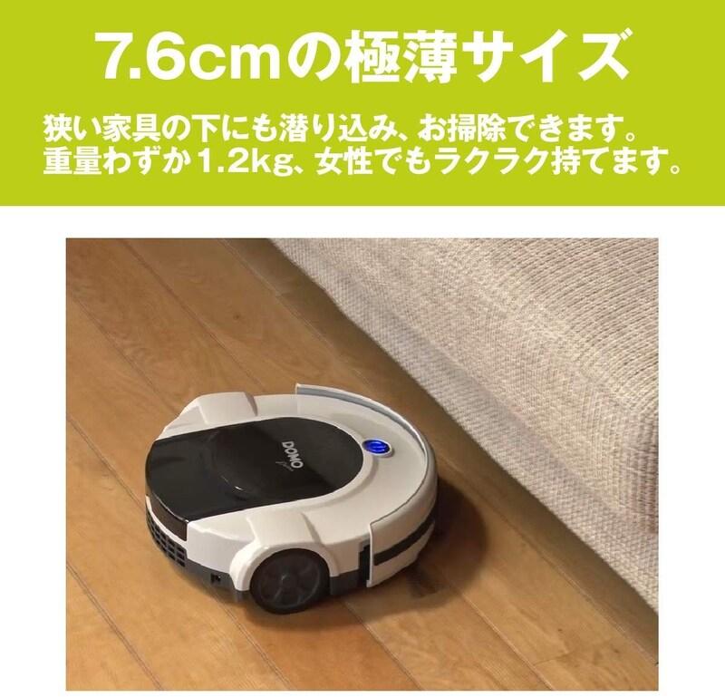 DOMO ELEKTRO JAPAN,ロボット掃除機,DM0001BG