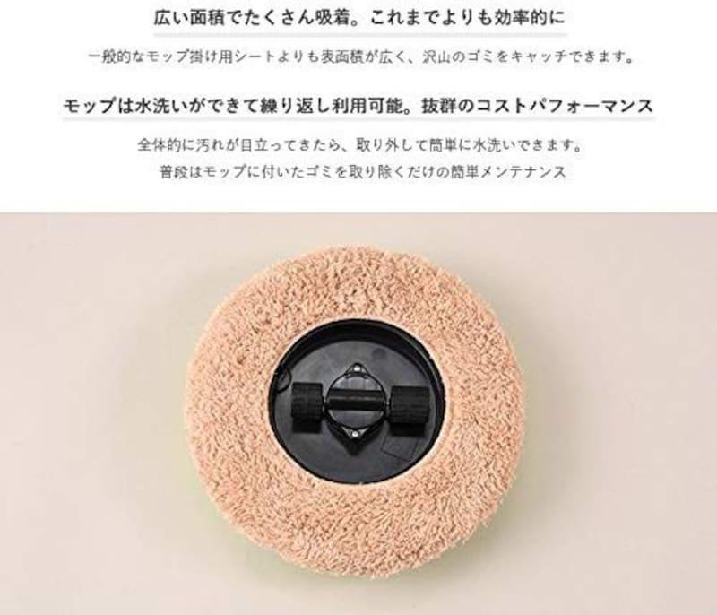 DOMO ELEKTRO JAPAN,床拭き掃除ロボット,DM0002BK