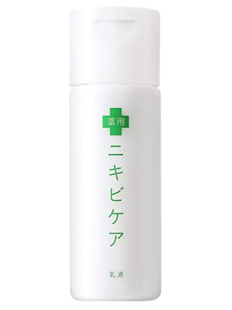 薬用ニキビケア,薬用ニキビケア 乳液