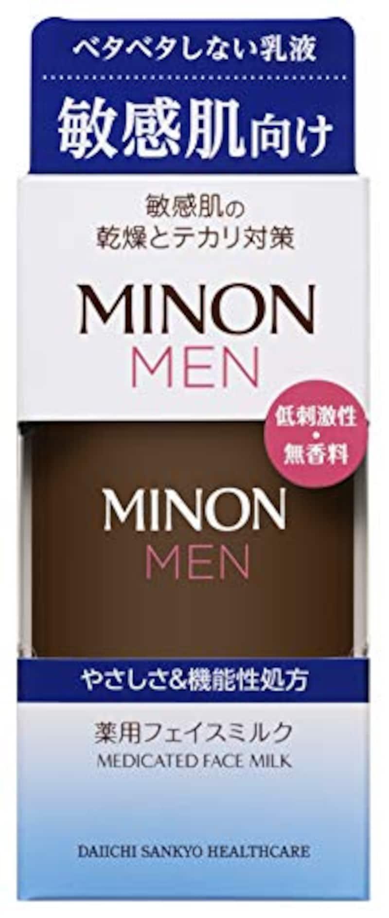 第一三共ヘルスケア,MINON MEN(ミノンメン)薬用フェイスミルク