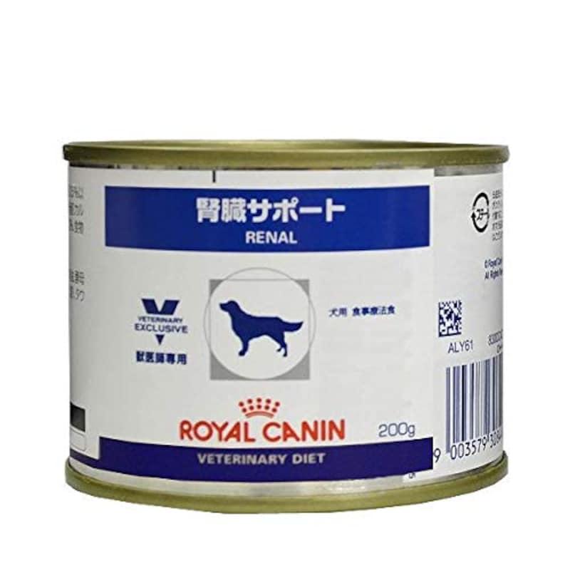 ロイヤルカナン,【療法食】腎臓サポート缶 犬用 ウェット