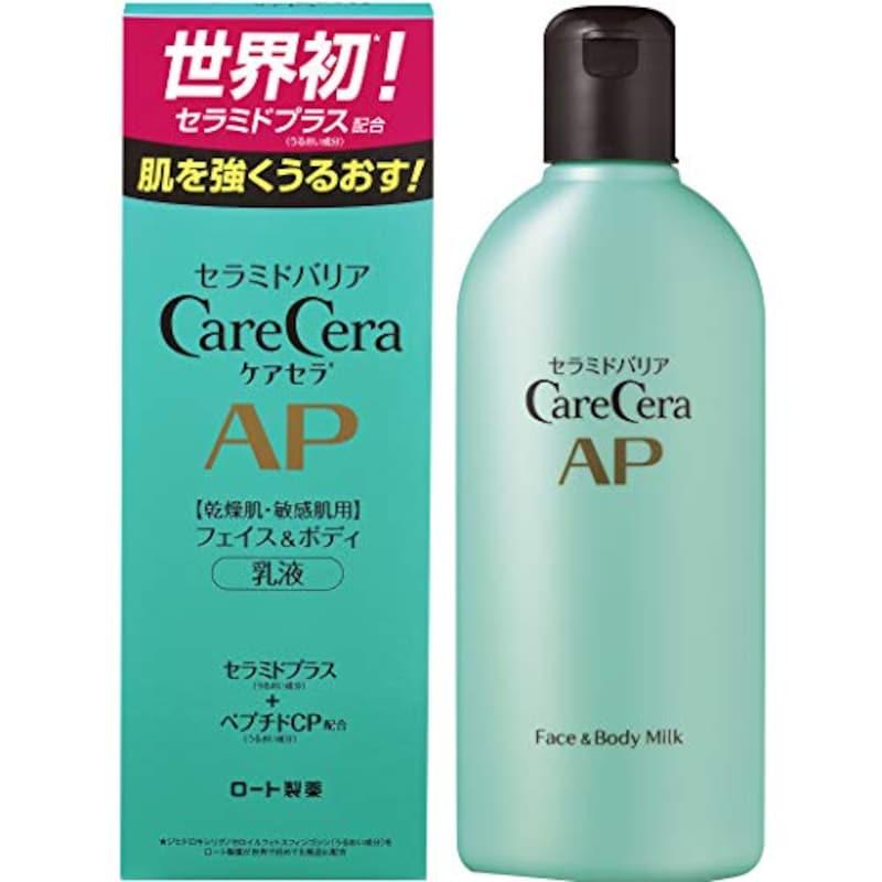 ロート製薬,ケアセラ(CareCera) AP 乳液