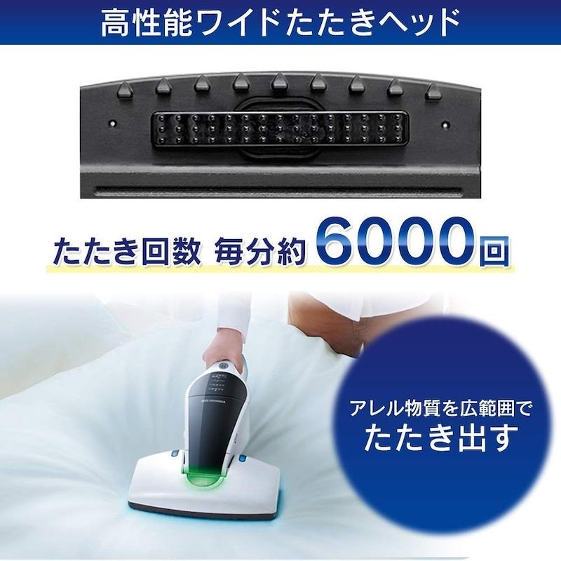 アイリスオーヤマ,コードレス布団クリーナー,IC-FDC1-WP