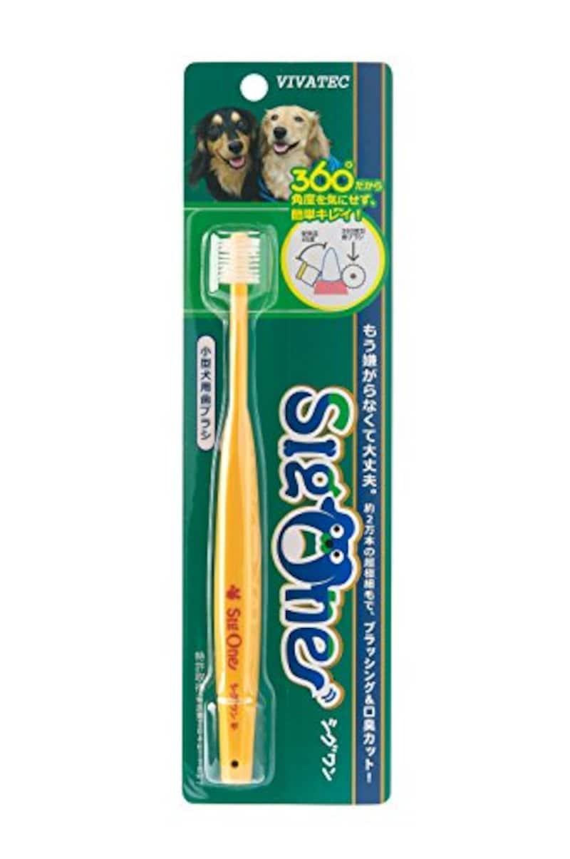 ビバテック,シグワン 小型犬用歯ブラシ