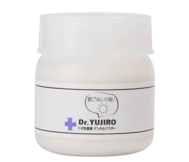 Dr.YUJIRO,デンタルパウダー(朝用)