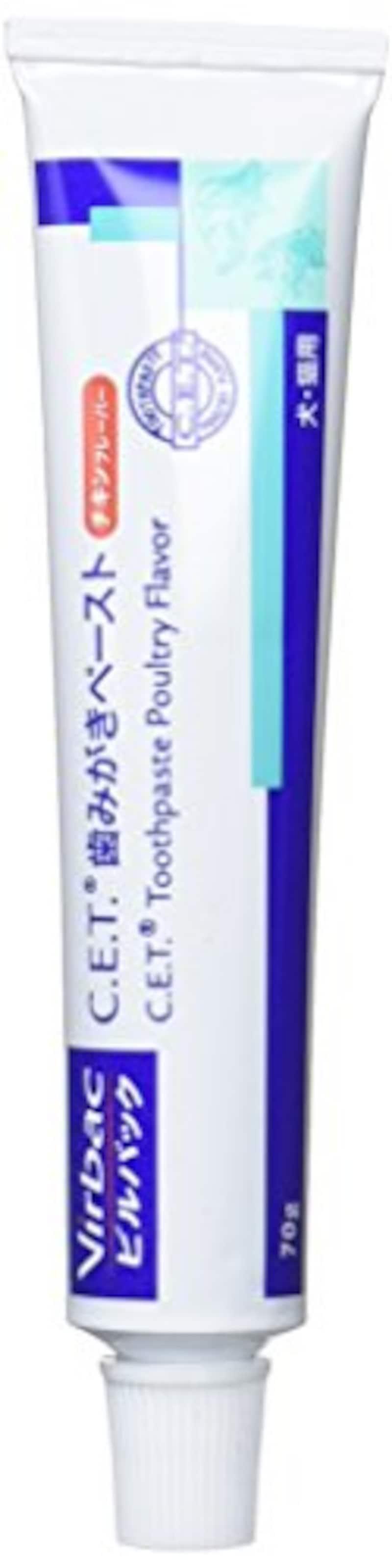 ビルバック (Virbac),酵素入り歯みがきペーストチキンフレーバー