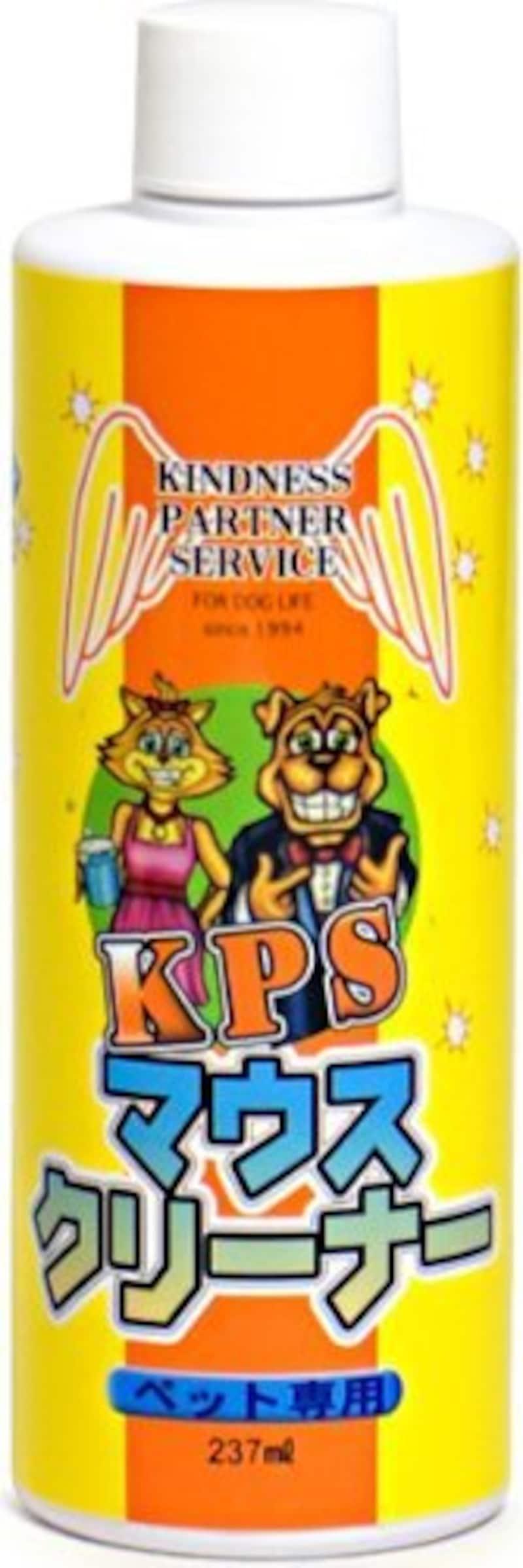 ケーピーエス (KPS),マウスクリーナー