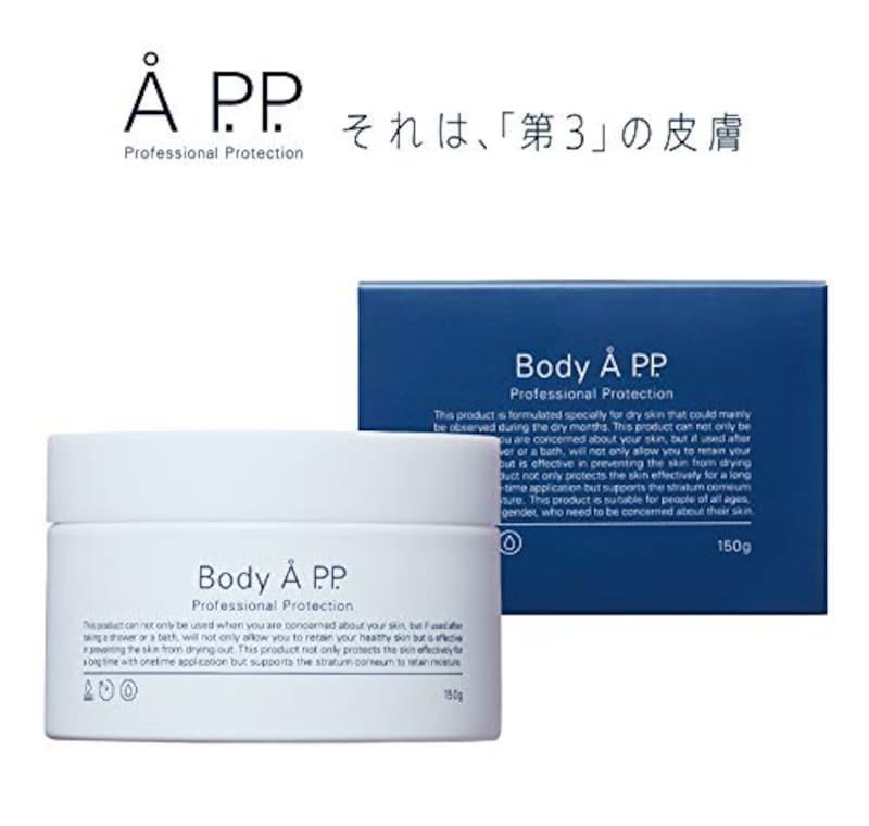 Body A P.P.,Body A P.P. プロフェッショナルプロテクション