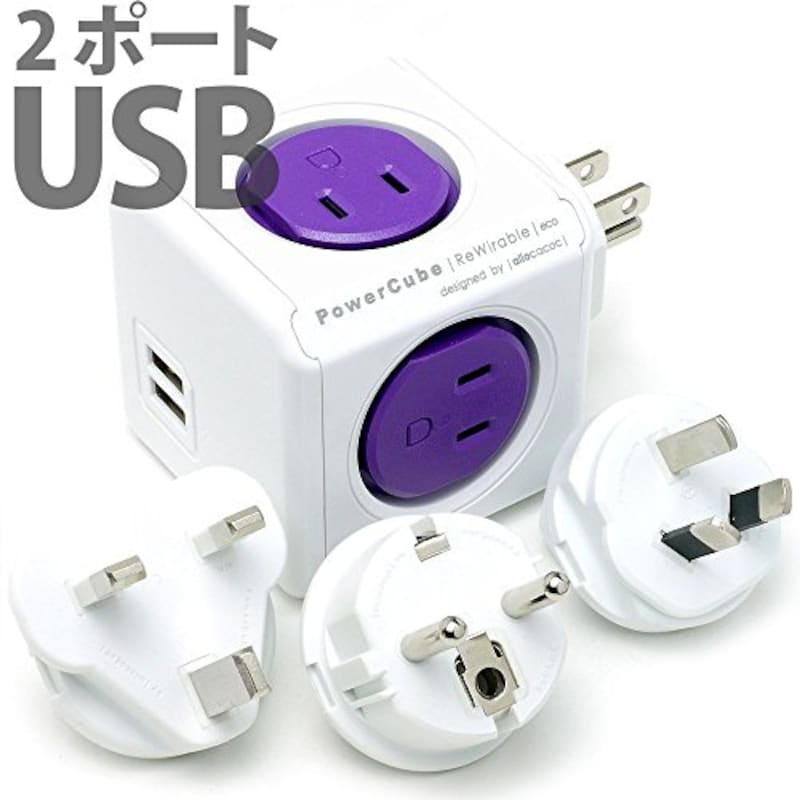PowerCube(パワーキューブ),電源変換プラグ付 電源タップ