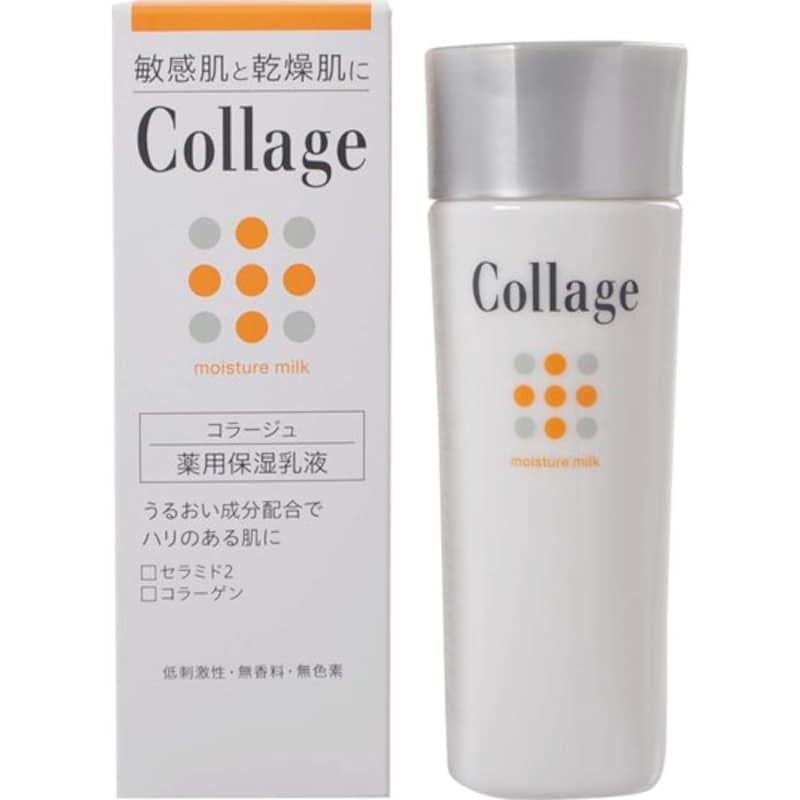 コラージュ,薬用保湿乳液