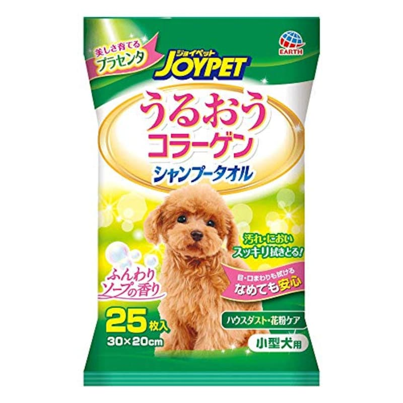JOYPET(ジョイペット),シャンプータオル 小型犬用
