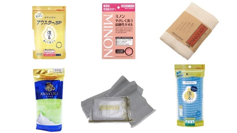 ボディタオルのおすすめ人気ランキング32選と使い方|綿や絹などの肌に優しい素材や、使い捨てタイプに注目!泡立ちのコツも紹介