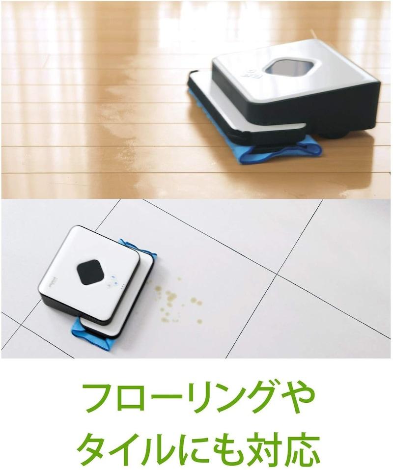 iRobot(アイロボット),ブラーバ371j,B371060