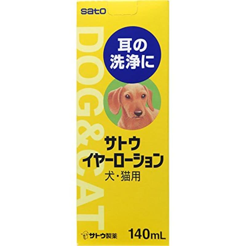 佐藤製薬,サトウ イヤーローション 犬猫用