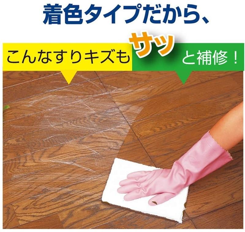 アトムサポート,水性床用カラーワックス