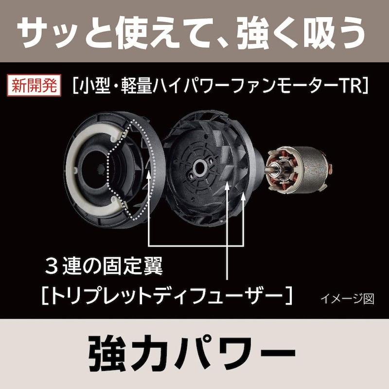 HITACHI(日立),コードレス スティッククリーナー,PV-BFL1-N