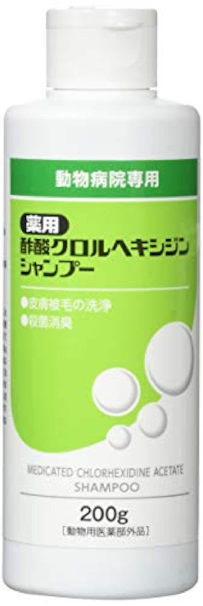 フジタ製薬,薬用酢酸クロルヘキシジンシャンプー