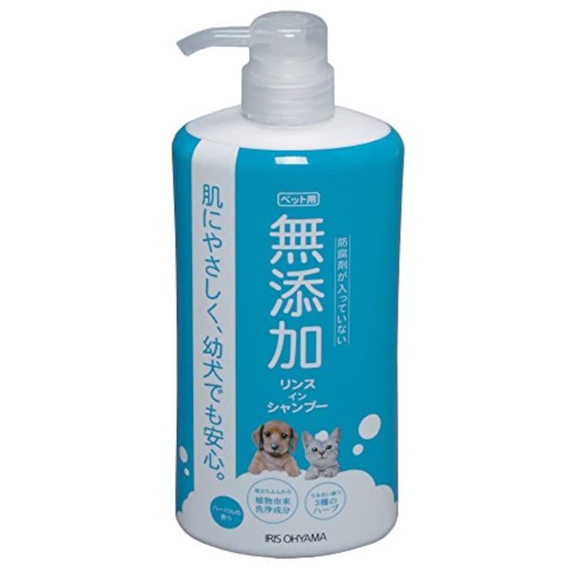 アイリスオーヤマ,ペット用 無添加リンスインシャンプー 犬猫用,MRS-600