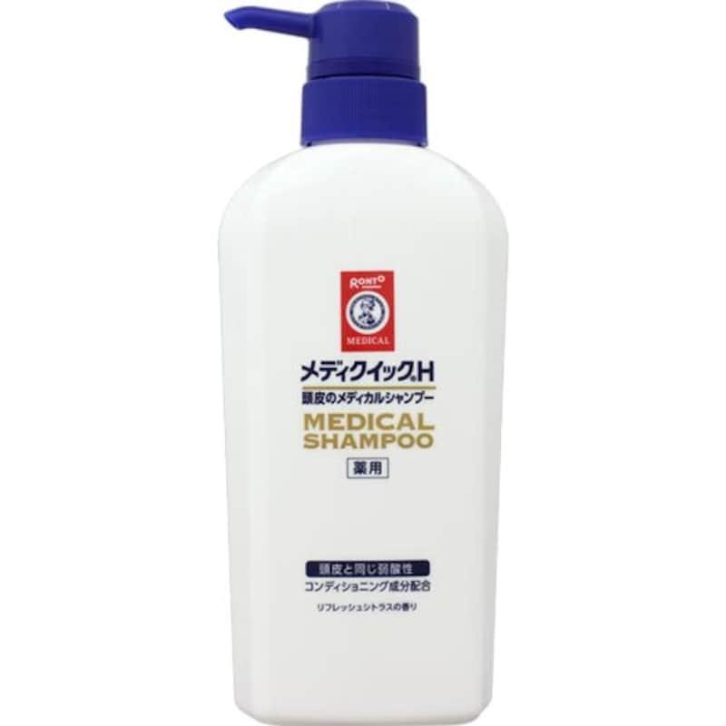 ロート製薬,メディクイックH ふけ・かゆみを防ぐ頭皮メディカルシャンプー