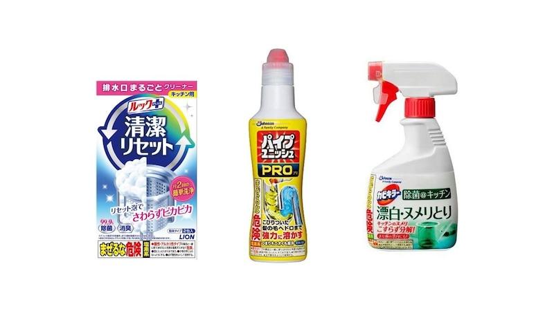 排水溝掃除道具の人気12選|ドロドロ汚れを簡単掃除する方法