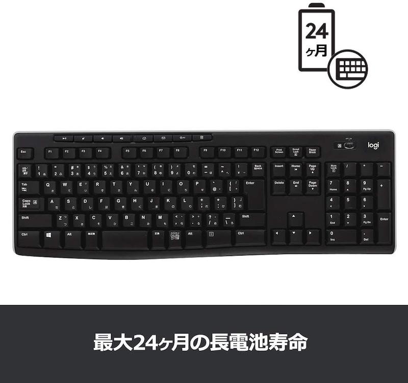 Logicool (ロジクール),K270 ワイヤレスキーボード テンキー付,K270