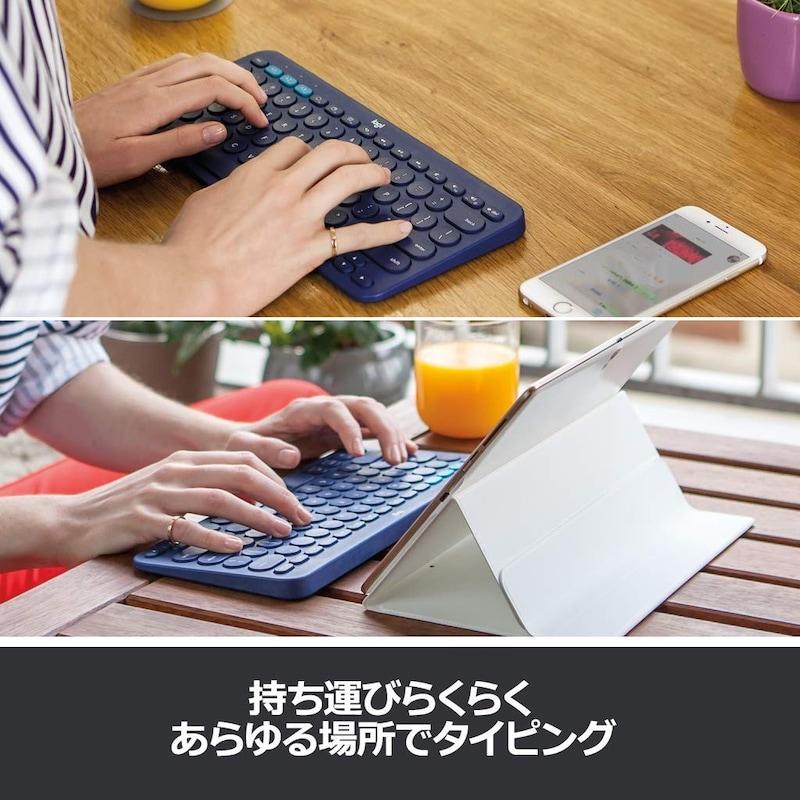 Logicool(ロジクール),K380BK ワイヤレスキーボード,K380BK