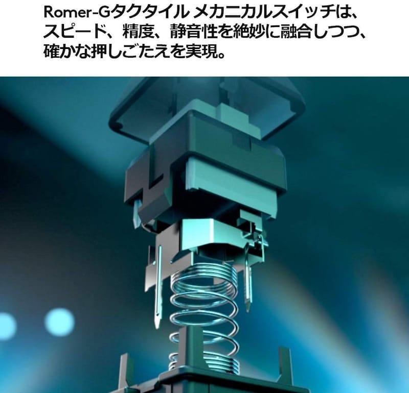 LogicoolG(ロジクールG),PRO メカニカル ゲーミングキーボード G-PKB-001,G-PKB-001