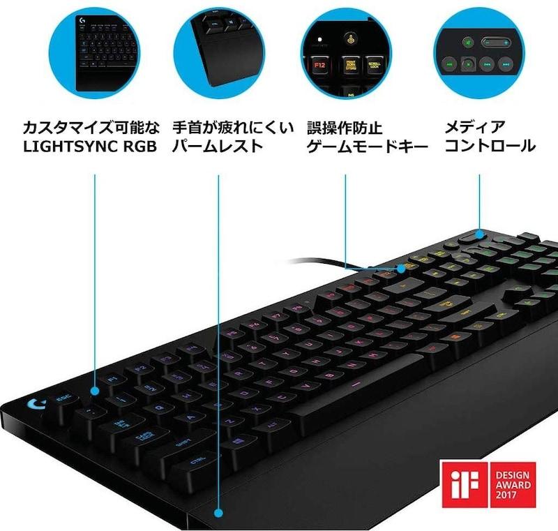 LogicoolG(ロジクールG),G213 Prodigy ゲーミングキーボード,G213