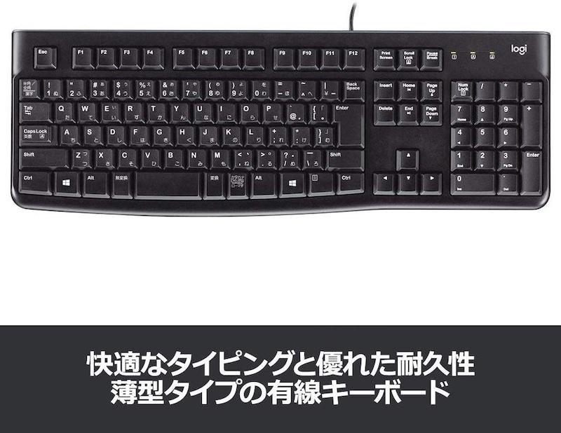 Logicool(ロジクール),K120 有線キーボード,K120