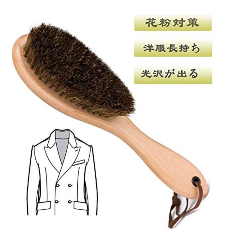 Genkii,馬毛洋服ブラシ